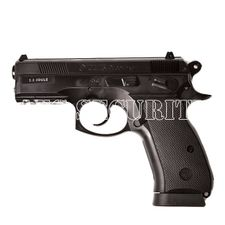 Airsoft pistol CZ 75 D compact CO2 blowback 6 mm, black