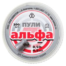 Pellets Alfa kal. 4,5 mm 0,50 g (300 pcs)