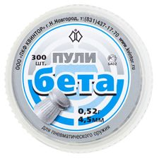 Pellets Beta kal. 4,5 mm 0,52 g (300 pcs)