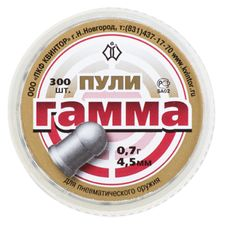 Pellets Gamma kal. 4,5 mm 0,70 g (300 pcs)
