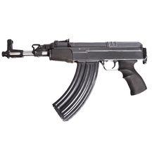 Expansion submachine gun CZ-58 SubCompakt cal.7,62x39 blank