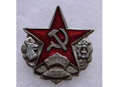Badge VPU-PVS J. Fucik