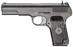 Pistol Norinco T54 cal. 7,62 x 25