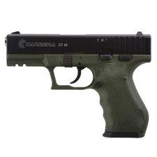 Gas pistol Carrera GT 60, cal. 9 mm green