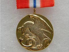 Slovak Order of Merit and Bravery