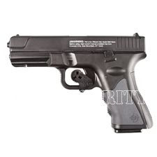 Air pistol Crosman T4 CO2 cal. 4.5mm