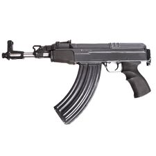 Deactivated submachine gun ČZ-58 SubCompact  with folding stock