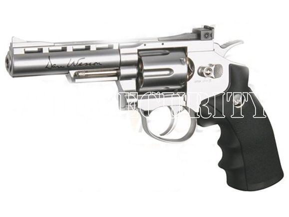 "Airsoft revolver Dan Wesson 4"" CO2 6 mm BB"