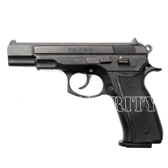 Gas pistol CZ-75 Kimar Black, cal. 9mm