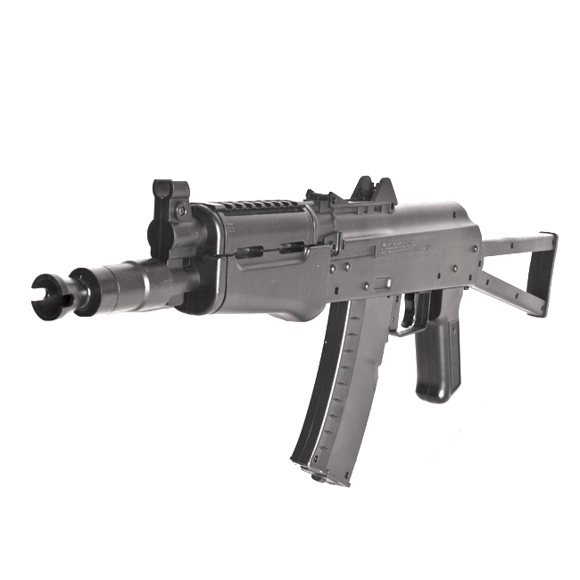 Air rifle Crosman Comrade AK CO2 cal  4,5 mm - AFG-defense